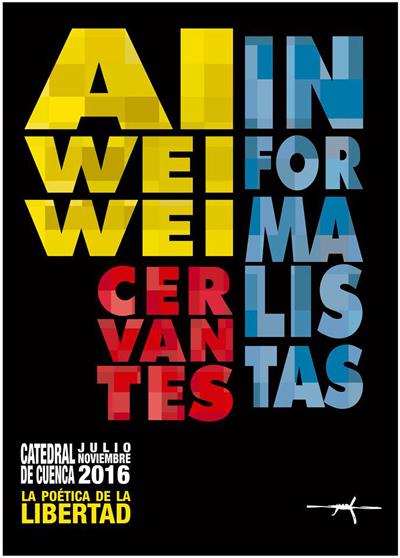 Exposición en Cuenca - Ai weiweie - Catredral de Cuenca
