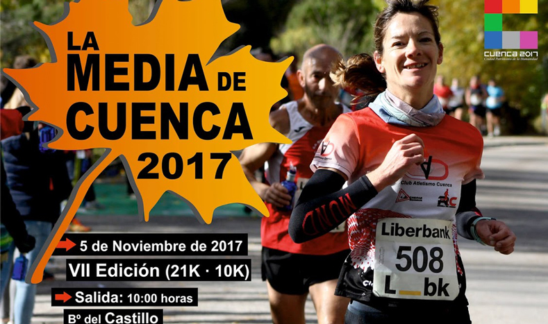media maratón ciudad de cuenca 2017